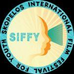 Logo vom International Filmfestival for Youth, Skopelos, Griechenland